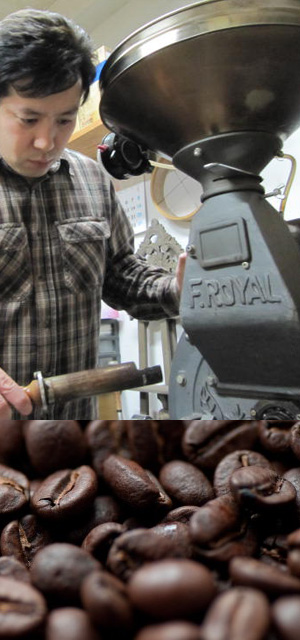 このみ珈琲の特徴は、直火式焙煎機でローストする焙煎